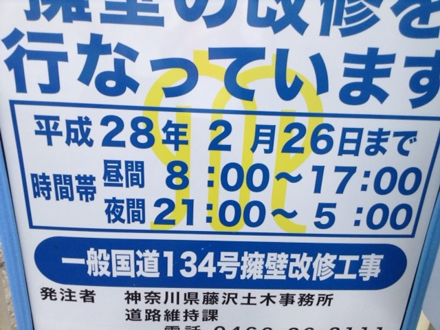 2014-05-03 14.52.22