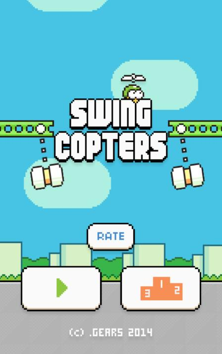 Swing-Copters2