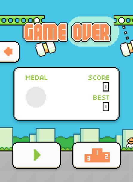 Swing-Copters3