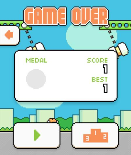 Swing-Copters4