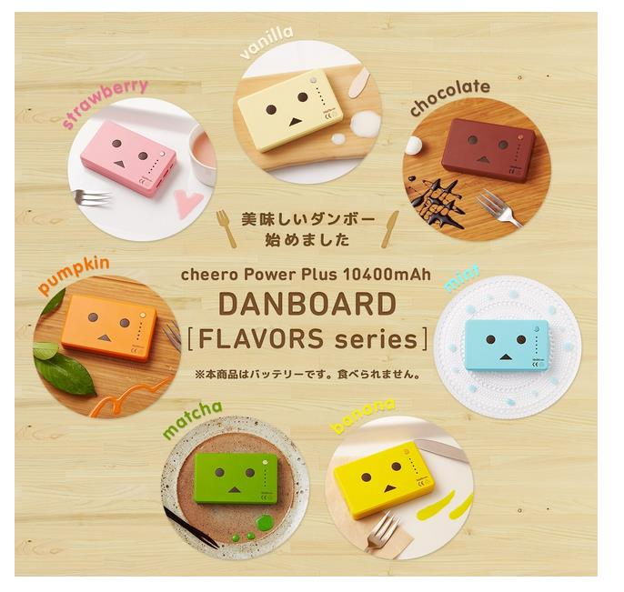 cheero-danboard-strawberry6