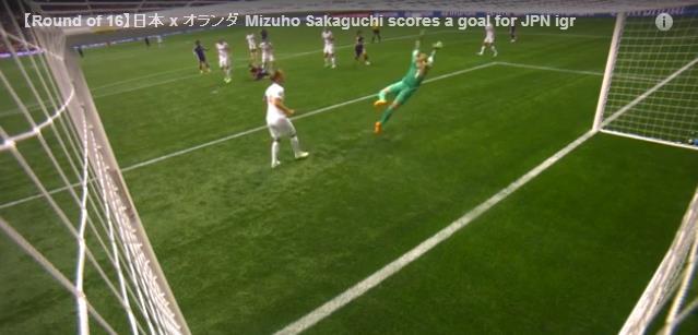 nadeshico-multi-angle-goal10