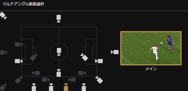 nadeshico-multi-angle-goal2