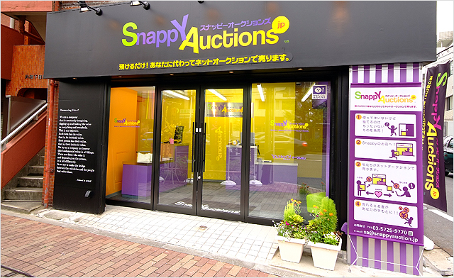SnappyAuctions 下目黒店